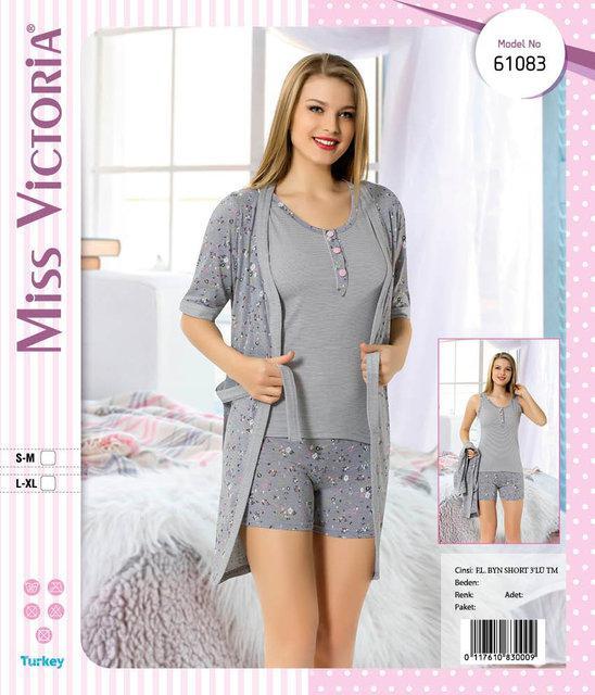 Женский комплект халат с пижамой №61083