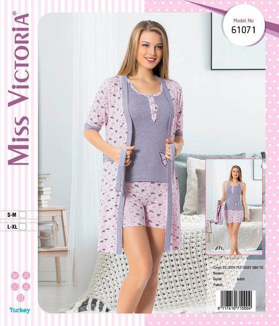 Женский комплект халат с пижамой №61071