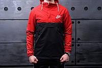 Анорак мужская осенняя ветровка Nike в стиле Найк (3 цвета)