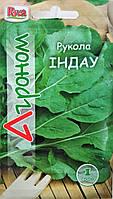 "Семена рукколы Индау, 1 г, ""Агроном"" Украина"