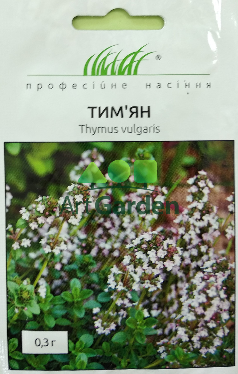 Тимьян (Чебрец) 0,1г