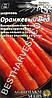 Семена моркови «Оранжевый Мед» 3 г