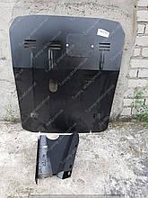 Захист двигуна Рено Мастер 2 крила (сталева захист піддону картера Renault Master крила)