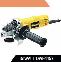 ✅ Болгарка DeWALT DWE4157 • 125 мм • 900 Вт