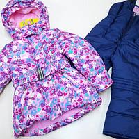 Зимний костюм для девочки Габби (Зимушка-1) 98 рост