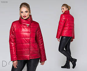 Яркая куртка на синтепоне размеры 50-54 разные цвета