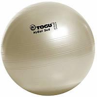 Мяч для фитнеса TOGU MyBall Soft White 65 см