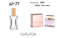 Женские духи Rose The One Dolce&Gabbana 50 мл