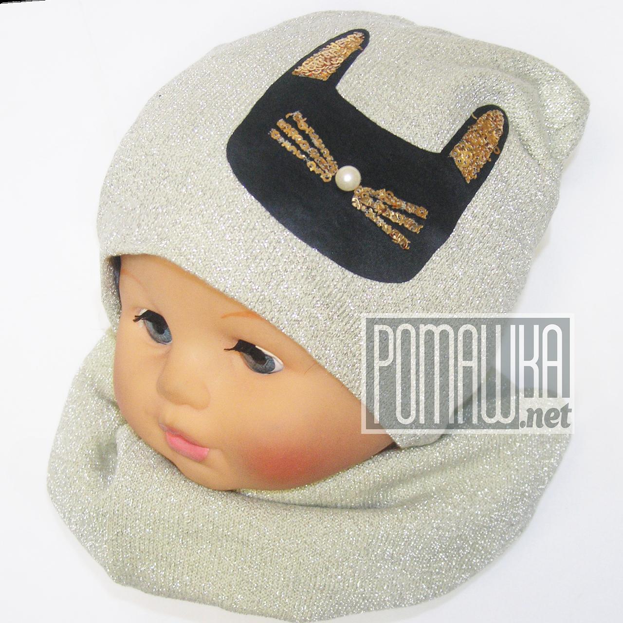 Комплект шапка и снуд (хомут) р. 46-50 для девочки отлично тянется 4361  Бежевый 50 aa6abae73b1ab