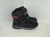 Зимние ботинки для мальчика, р. 35(21.5см), 36(22см)