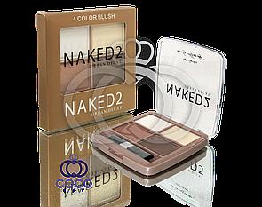 Сухий корретор для особи Naked 2 панелі 4 кольори