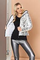Стеганая демисезонная куртка серебро, S