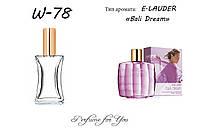 Женские духи Bali Dream Estee Lauder 50 мл