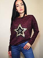 Женская кофта ангора Звезда бордо