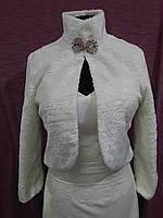 Свадебная шубка из искусственного меха молочная с принтом