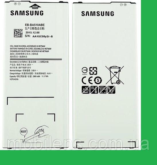 Samsung A510, A510F, SM-A5100, Galaxy A5 (2016), EB-BA510ABE Аккумулятор