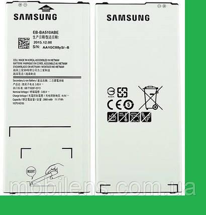Samsung A510, A510F, SM-A5100, Galaxy A5 (2016), EB-BA510ABE Аккумулятор , фото 2