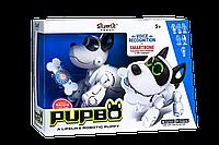 Собака-робот PUPBO Silverlit (88520), фото 1