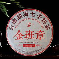 Пуэр (Шу) черный  Yunnan Menghai Qi Zi Bing Cha, 357 г, 2010 год
