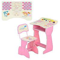 Парта HB 2075-02-7 (1шт) регулир-я высота, со стульчиком, розовая, в кор-ке