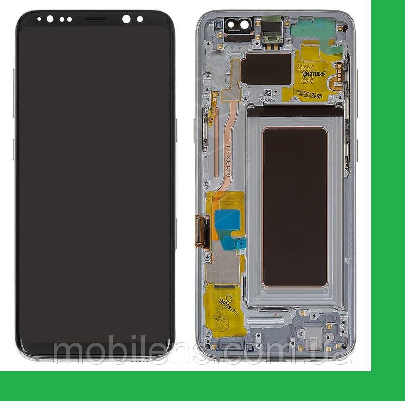 Samsung G950, Galaxy S8 Дисплей+тачскрин(сенсор) в рамке серебристый