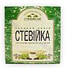 """Кофейный напиток Стевийка """"Стевиясан"""" 100 грамм"""