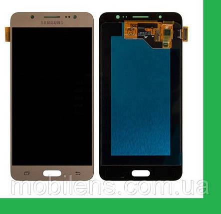 Samsung J510, J510F, J510FN, J510G, J510M, J510Y Galaxy J5 (2016) Дисплей+тачскрин(сенсор) золотистый, фото 2
