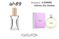 Женские духи Chance Eau Fraiche Chanel 50 мл