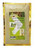 """Зеленый кофе молотый с имбирем """"Vencedor"""" Green Coffee 250 грамм"""