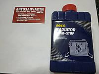 Герметик радиатора 375 мл. Mannol