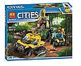 Конструктор Bela 10710 (аналог Lego City 60159) Миссия «Исследование Джунглей», 397 дет, фото 2