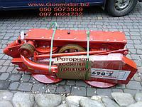 Польская Косилка роторная к тракторам Т-40 WIRAX.  Ширина захвата - 165см.