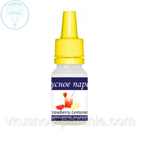 Ароматизатор Strawberry Lemonade (Полуничний Лимонад) TPA 5мл