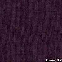 Меблева тканина Люкс 17 рогожка ( Виробництво Мебтекс)