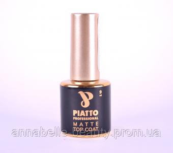 Финишное покрытие матовое (с липким слоем) Matte TOP PIATTO 9 мл