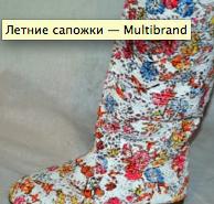 Брендовая одежда и обувь опт