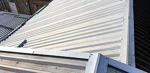 Наклонная крыша дома до установки солнечных панелей: вид сверху.