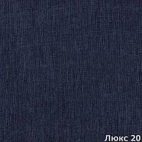 Мебельная ткань Люкс 20 рогожка ( Производство Мебтекс)