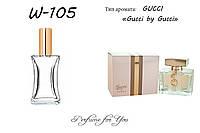 Женские духи Gucci by Gucci Gucci 50 мл