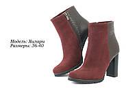 Элегантные зимние ботинки., фото 1
