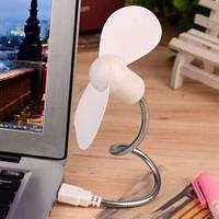 USB Fan metal вентилятор, USB вентилятор для ноутбука и повербанка, Портативный вентилятор на гибкой ножке