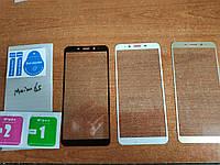 Защитное стекло для Meizu M6 S