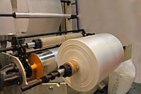 Полиэтиленовый рукав для производства пакетов 300 мм* 50 мкн