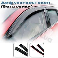 Дефлекторы окон (ветровики) Audi A6(C4/4A) (sedan)(1994-1997)