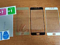 Защитное стекло для Meizu M3 Note