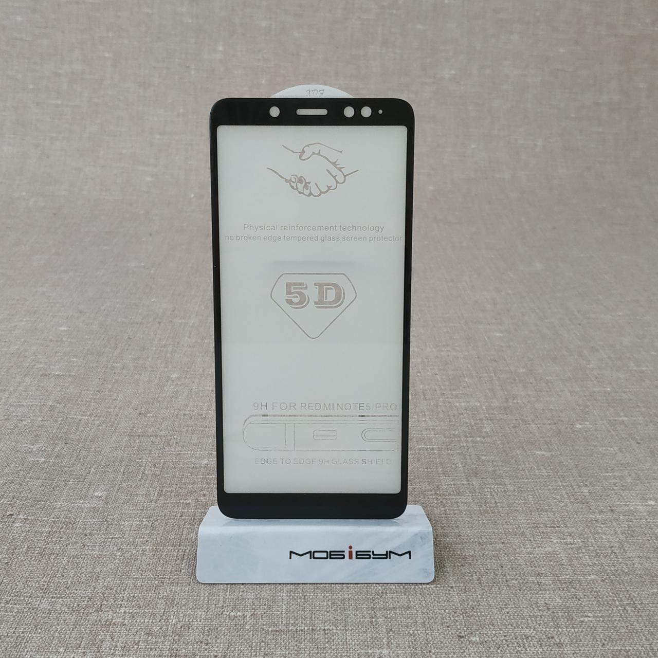 Защитное стекло Optima 5D Xiaomi Redmi Note 5