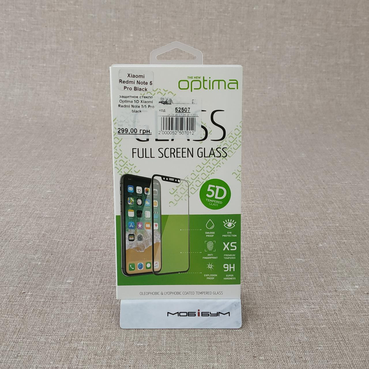 Защитное стекло Optima 5D Xiaomi Redmi Note 5 Pro