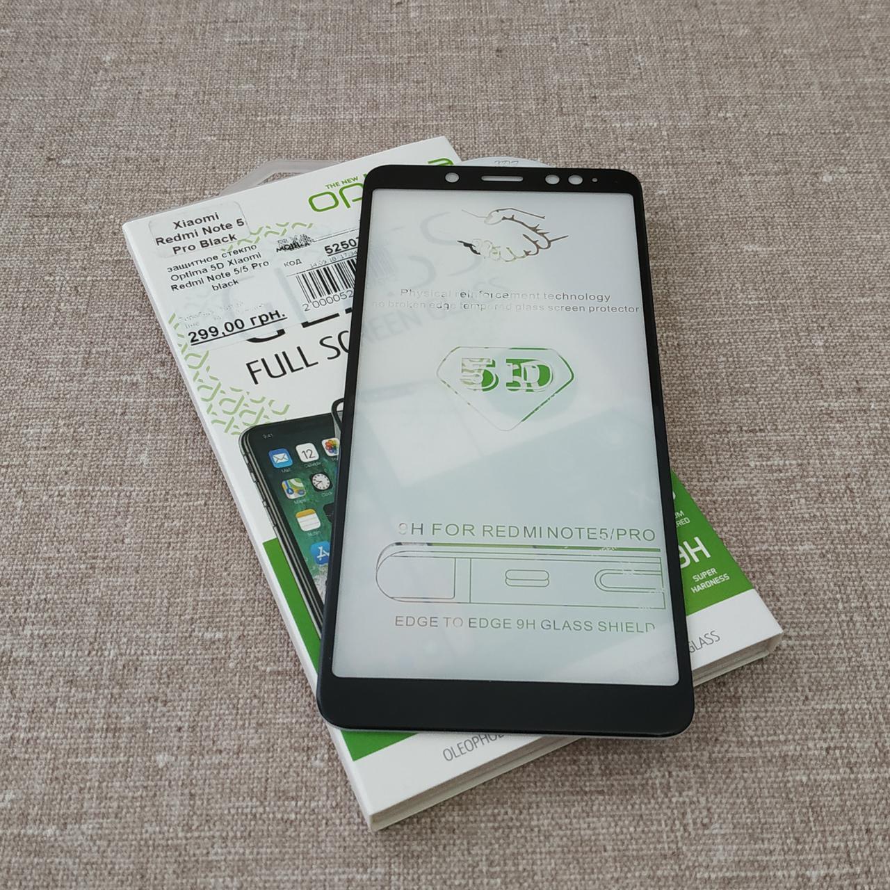 Защитное стекло Optima 5D Xiaomi Redmi Note 5/5 Pro black