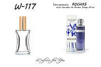 Женские духи Les Cascades de Rochas Songe d'Iris Rochas 50 мл