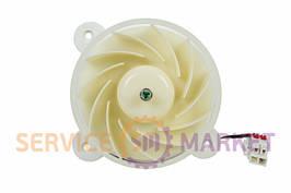 Вентилятор для морозильной камеры холодильника Samsung DA31-00287B